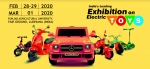 ELECTRIC VEHICLE FAIR 2020